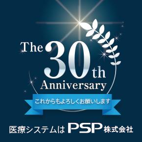 PSP株式会社 仙台支店